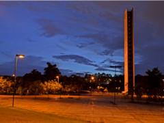 Áreas da Universidade continuam pouco iluminadas (Foto: Gabriely Araujo)